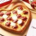 10 Original Valentine's Day Gifts