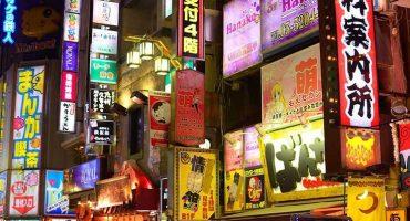 7 Curiosities about Tokyo