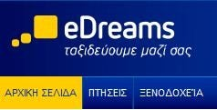 eDreams Expands to New Market: Greece