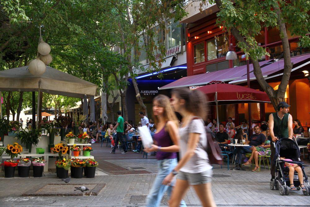 Kolonaki Square, Athens