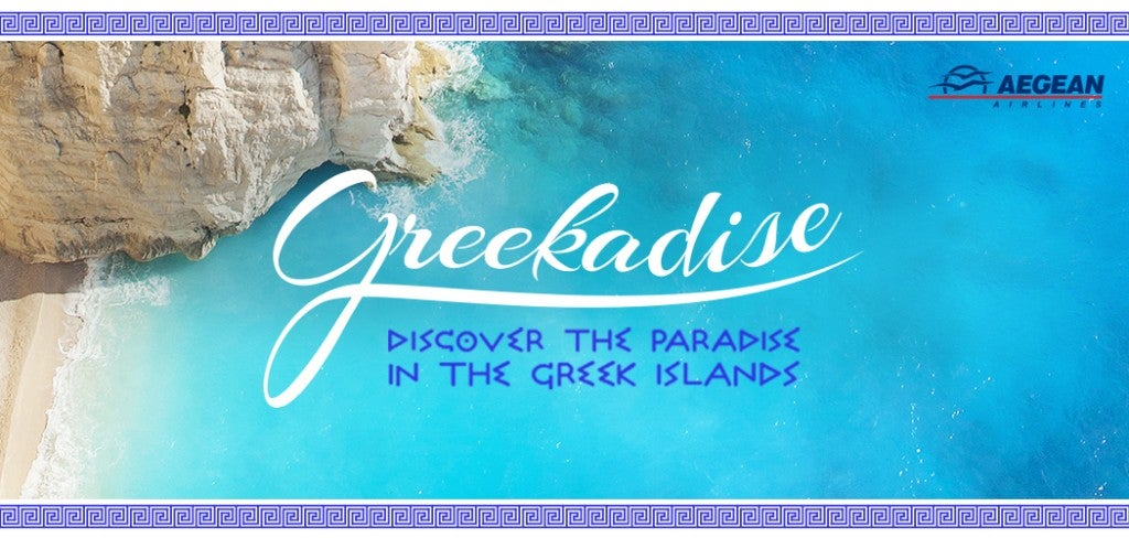 Greekadise eDreams Campaign