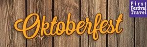 Oktoberfest Sweepstakes