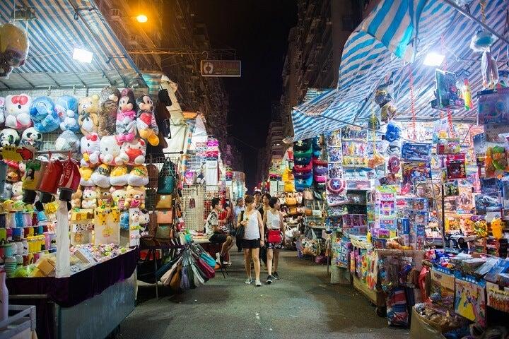 Lady's Market - Hong Kong