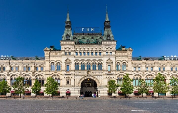 GUM Shopping Mall in moscow