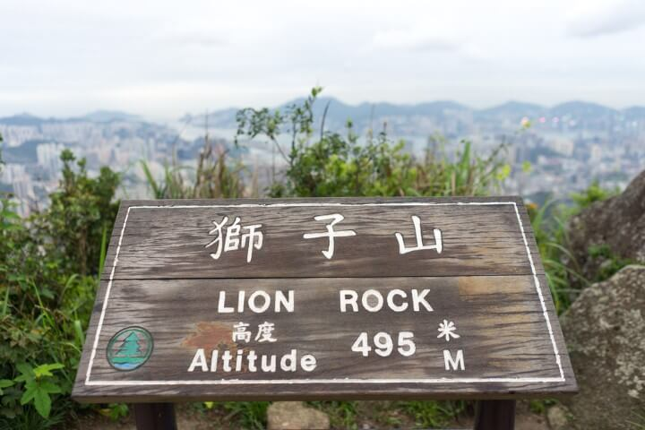 Lion Rock Country Park in hong kong