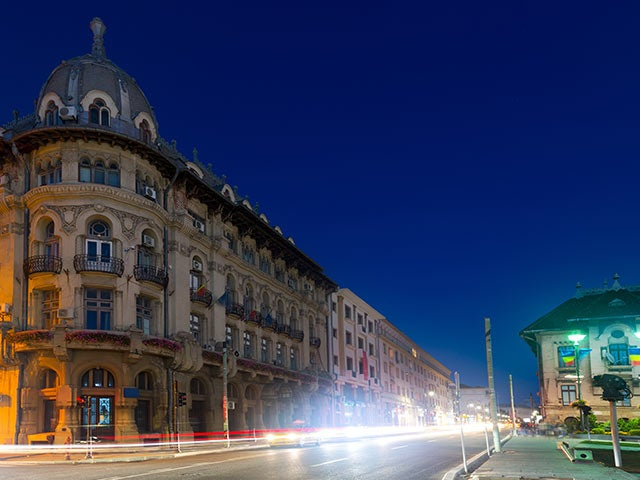 Book your holiday to Craiova with onefront-EDreams